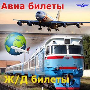 Авиа- и ж/д билеты Тучково