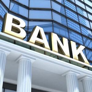 Банки Тучково