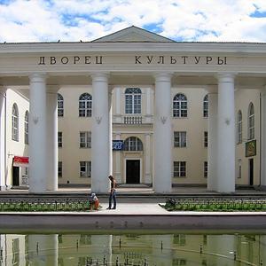 Дворцы и дома культуры Тучково