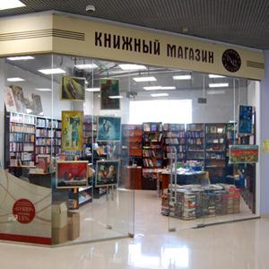 Книжные магазины Тучково