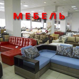 Магазины мебели Тучково