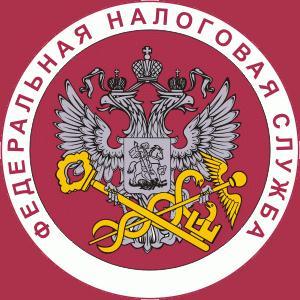 Налоговые инспекции, службы Тучково