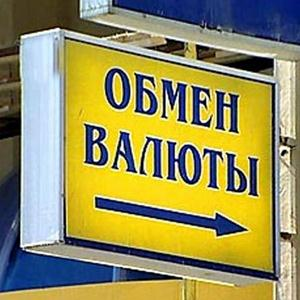 Обмен валют Тучково