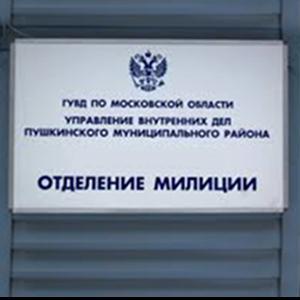 Отделения полиции Тучково