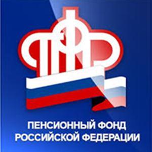 Пенсионные фонды Тучково