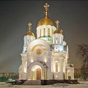 Религиозные учреждения Тучково