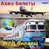 Авиа- и ж/д билеты в Тучково