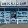 Автомагазины в Тучково