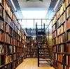 Библиотеки в Тучково
