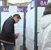 Центры занятости в Тучково