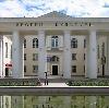Дворцы и дома культуры в Тучково