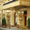 Гостиницы в Тучково