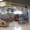 Книжные магазины в Тучково