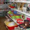 Магазины хозтоваров в Тучково