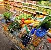 Магазины продуктов в Тучково
