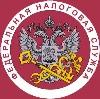 Налоговые инспекции, службы в Тучково