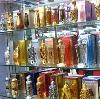 Парфюмерные магазины в Тучково
