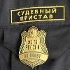 Судебные приставы в Тучково