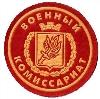 Военкоматы, комиссариаты в Тучково