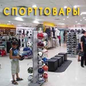 Спортивные магазины Тучково