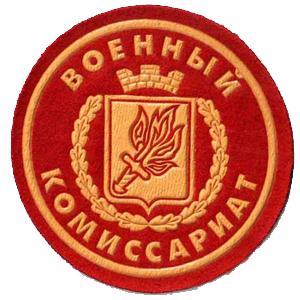 Военкоматы, комиссариаты Тучково